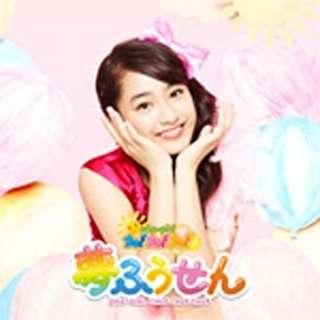 おはガールちゅ!ちゅ!ちゅ!/夢ふうせん 限定盤 Type-E 【CD】