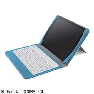 iPad Air用 QODEキーボードフォリオ (ホワイト/トパーズ) F5L152qeC05