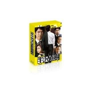 半沢直樹 -ディレクターズカット版- Blu-ray BOX 【ブルーレイ ソフト】