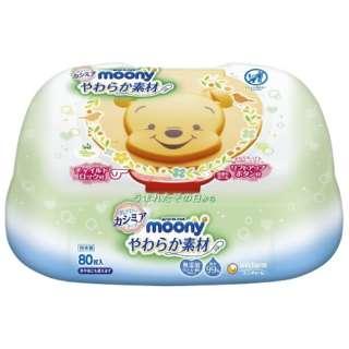 moony(ムーニー) おしりふき やわらか素材 本体80枚 〔おしりふき〕