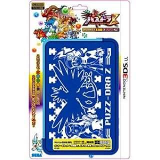 パズドラZ キャラクターポーチ 主人公×ドグマVer.【3DS LL】