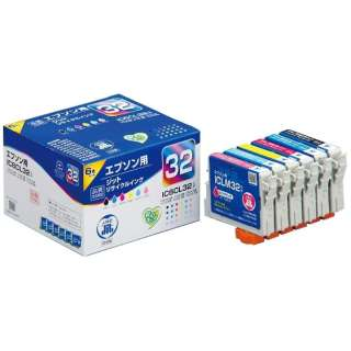 JIT-E326P エプソン EPSON:IC6CL32(6色パック)対応 ジット リサイクルインクカートリッジ 目印:ヒマワリ JIT-KE326P 6色パック
