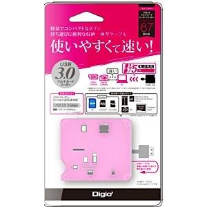CRW-38M56P [USB 67in1 ピンク]