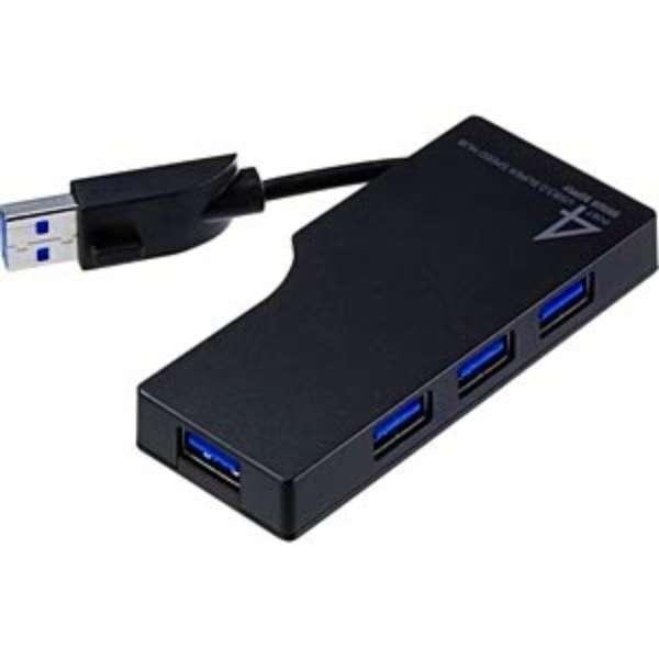 USB-HAM405 USBハブ  ブラック [USB3.0対応 / 4ポート / バスパワー]
