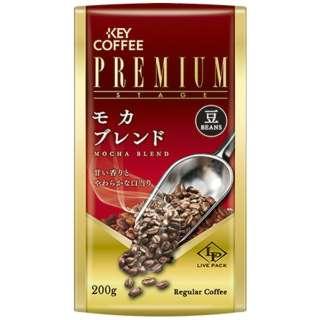 【キーコーヒー】ライブパック コーヒー豆 モカブレンド(200g袋)