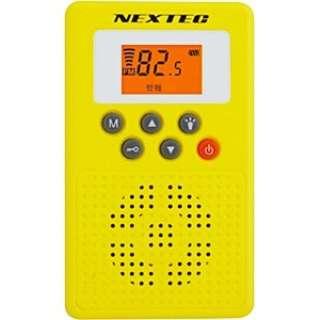 NX-109RD 防災ラジオ NEXTEO イエロー [FM]