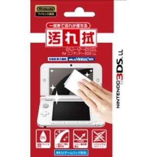 汚れ拭クリーナークロス【3DS/3DS LL/DS/Wii U】