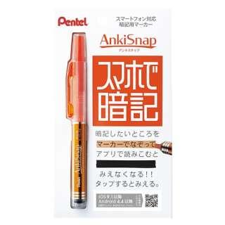 AnkiSnap 暗記用マーカー(オレンジ) SMS1-F