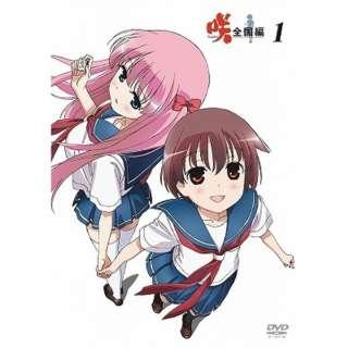 咲-Saki- 全国編 一 【DVD】
