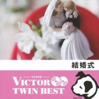 (BGM)/ビクター TWIN BEST:結婚式BGM 【CD】