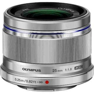 カメラレンズ 25mm F1.8 M.ZUIKO DIGITAL(ズイコーデジタル) シルバー [マイクロフォーサーズ /単焦点レンズ]