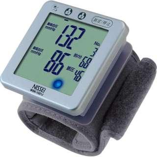 手くび式デジタル血圧計 WSK-1021J シルバー
