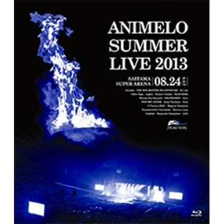 Animelo Summer Live 2013 -FLAG NINE- 8.24 【ブルーレイ ソフト】