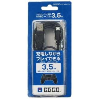 コントローラー充電 USBケーブル 3.5m【PS4】