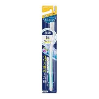 PureOral(ピュオーラ)歯ブラシ コンパクト やわらかめ(1本入り)〔歯ブラシ〕