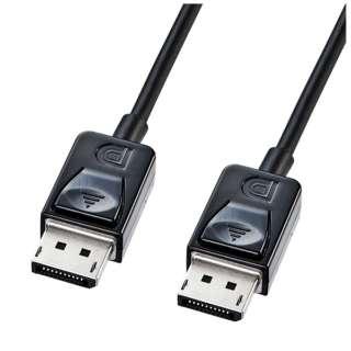 2.0m[DisplayPort ⇔ DisplayPort] DisplayPortケーブル ブラック KC-DP2K