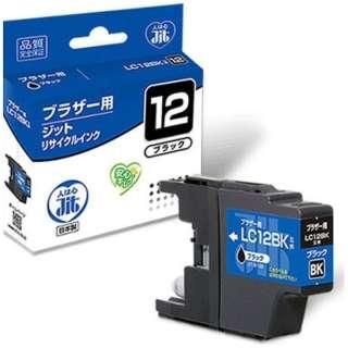 JIT-B12B リサイクルインクカートリッジ ブラック
