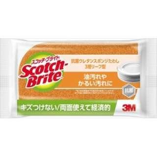 スコッチ・ブライトキッチンスポンジ 抗菌 リーフ型 オレンジ SS-72KE〔たわし・スポンジ〕