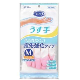 ファミリー ビニール うす手 指先強化 M ピンク 1双 〔ゴム・ビニール手袋〕