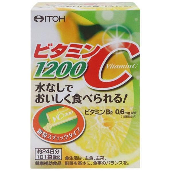 ビタミンC1200 2g 24袋入