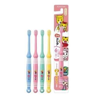 サンスターDo(ドゥ) 子ども用歯ブラシ 仕上げ磨き用 やわらかめ 1本入り