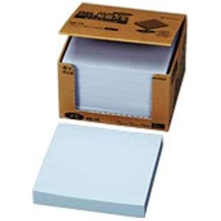 ポイントメモ[再生紙シリーズ]ビジネスパック(100枚×5冊入/ブルー) MB-2B
