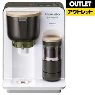 【アウトレット品】 TE-GS10A-W お茶メーカー HEALSIO(ヘルシオ)お茶プレッソ ホワイト系 【生産完了品】