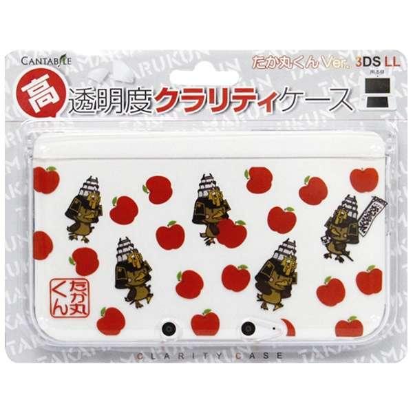 3DSLL用クラリティケース リンゴたか丸【3DS LL】