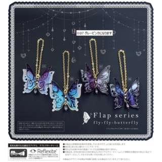 リフレクターチャーム fly-fly-butterfly LPC-FS07 グレーピンク