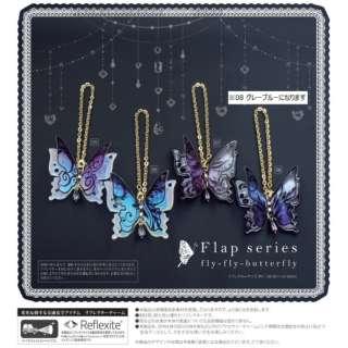リフレクターチャーム fly-fly-butterfly LPC-FS08 グレーブルー