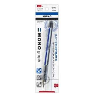 [シャープペン] モノ消しゴム搭載シャープペンシル モノグラフ パック スタンダード (芯径:0.5mm) DPA-132A