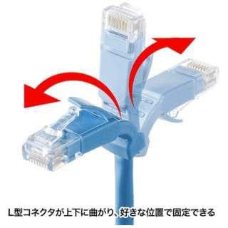 KB-T5YL-006LB LANケーブル ライトブルー [0.6m /カテゴリー5e /スタンダード]