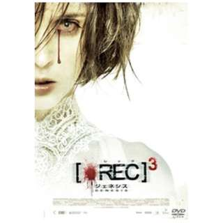 REC/レック3 ジェネシス スペシャル・プライス 【DVD】