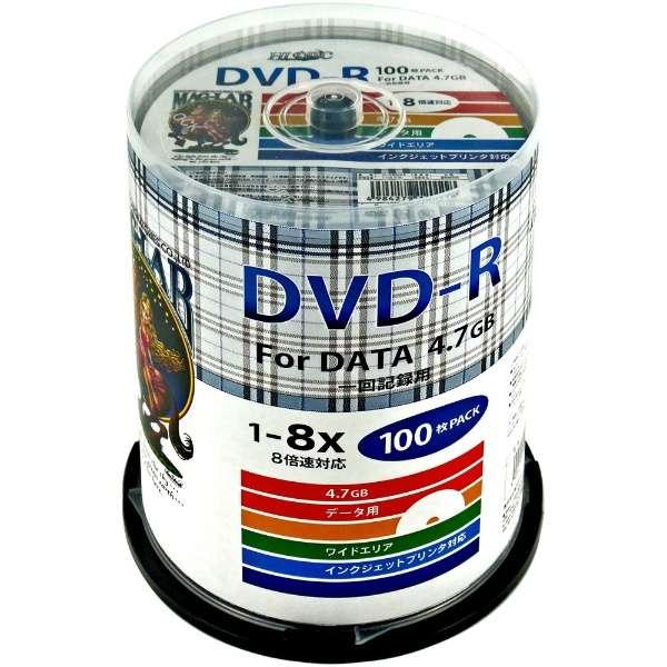 HDDR47HNP100 データ用DVD-R ワイドプリンタブル HIDISC [100枚 /4.7GB /インクジェットプリンター対応]