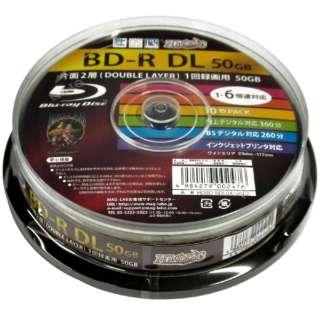 HDBD-RDL6X10SP2 録画用BD-R DL HIDISC [10枚 /50GB /インクジェットプリンター対応]