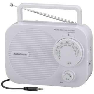 RAD-F3160M ホームラジオ AudioComm 白 [AM/FM]