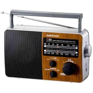 RAD-F770Z ホームラジオ AudioComm 木目調 [AM/FM /ワイドFM対応]
