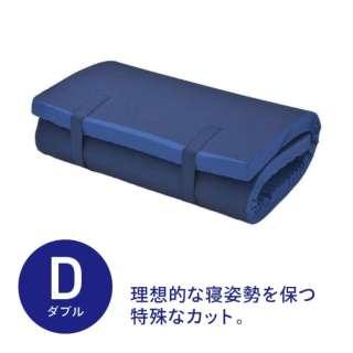 3D高弾性マット ダブルサイズ(137×197×7cm/ブルー)【日本製】
