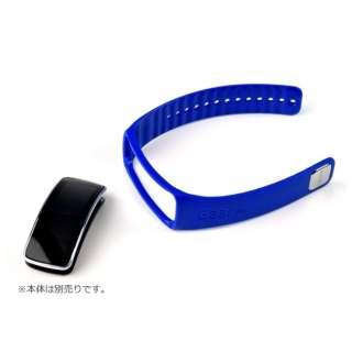 ウェアラブル活動量計用アクセサリー Gear Fit用 交換ストラップ (コバルトブルー) ET-SR350BLEG