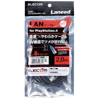 LANケーブル PS4対応 CAT6 やわらか 2m ブラック【PS4】