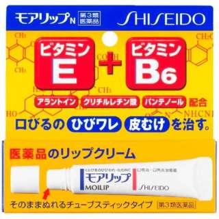 【第3類医薬品】 モアリップN(8g)