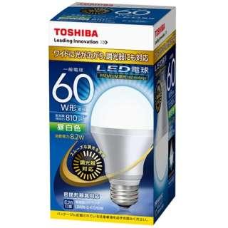 LDA8N-G-K/D/60W LED電球 [E26 /昼白色 /60W相当 /一般電球形 /広配光タイプ]
