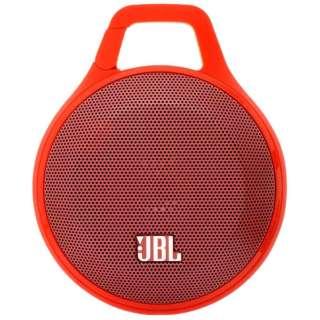 JBL CLIP REDAS ブルートゥース スピーカー レッド [Bluetooth対応]