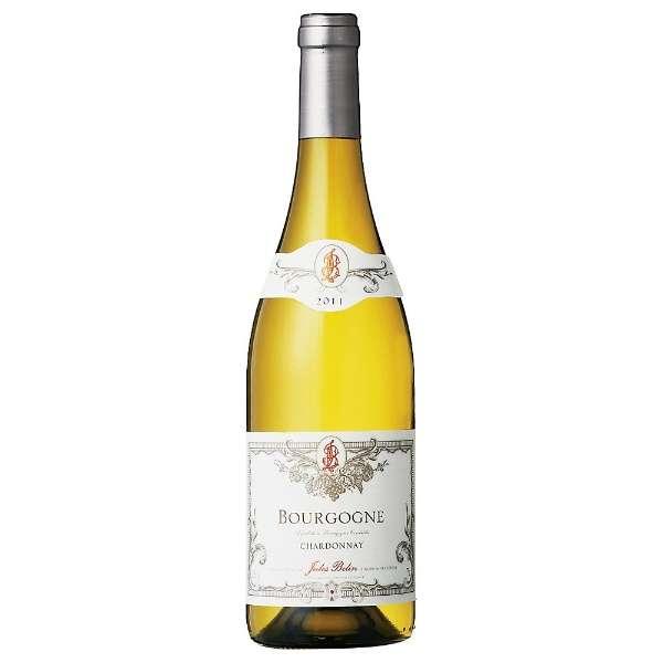 [ネット限定特価] ジュール・ベラン ブルゴーニュ シャルドネ 750ml【白ワイン】