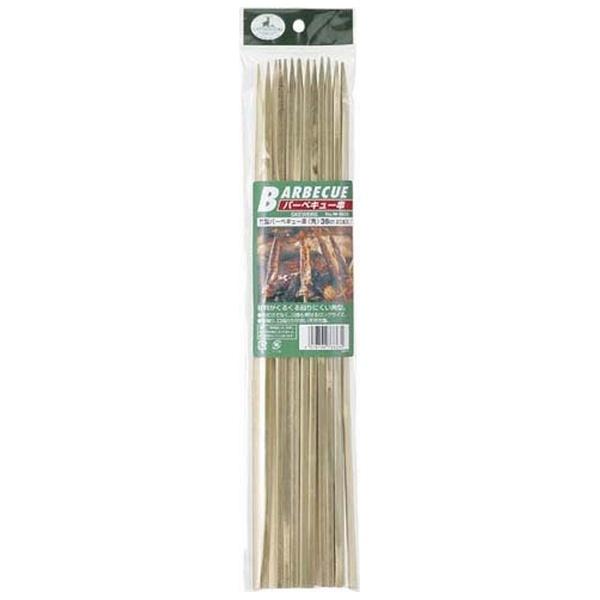 竹製バーベキュー串(角)36cm 20本入 M6623