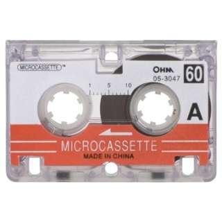 マイクロテープ