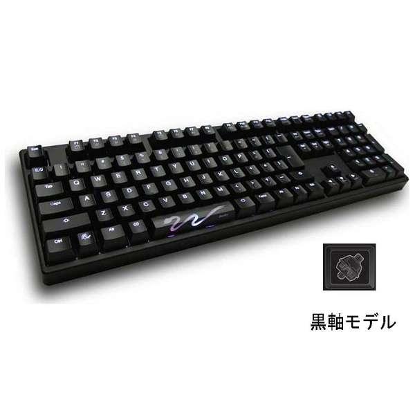 DK9008S3-AJNALAAW1 キーボード LED Backlit Mechanical Keyboard CHERRY MX 黒軸 Shine3 [USB /コード ]