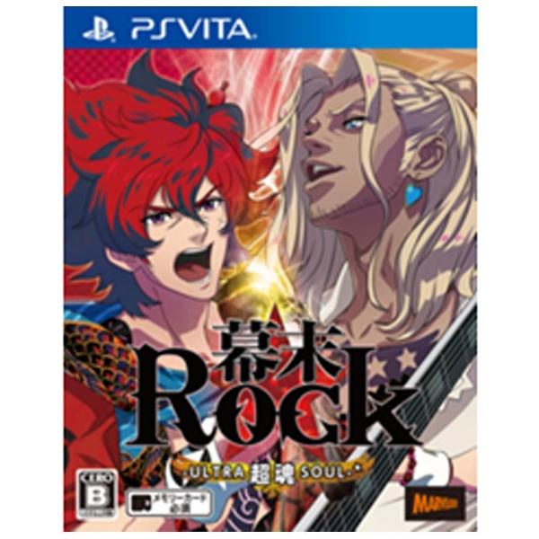 幕末Rock 超魂(ウルトラソウル) [通常版] [PS Vita]