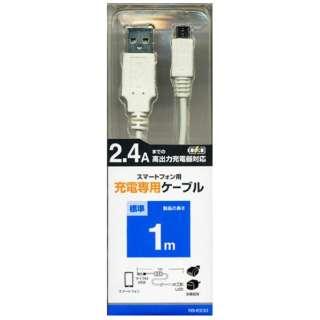 [micro USB]充電USBケーブル (1m・ホワイト)RBHE233 [1.0m]