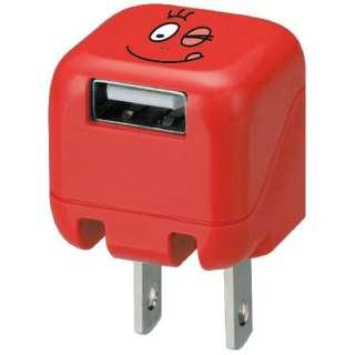 スマホ用USB充電コンセントアダプタ(Barbapapa バーバブラボー) GH-AC-U1BB-BV レッド